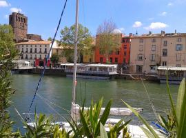 Agde Apartment Rue Louis Bages, Agde