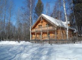 Guest House Fedorov Dvor, Baykalsk