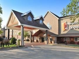 Stoney Creek Hotel & Conference Center - Columbia, Columbia