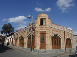 Guest house Old Gori, Gori
