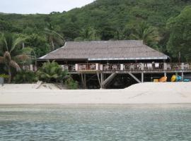 Botaira Beach Resort, Naviti Island