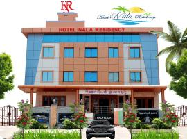Hotel Nala Residency, Tiruvannāmalai
