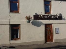Station Hotel, Hopeman