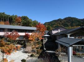 Hotel Fuki no Mori, Araragi