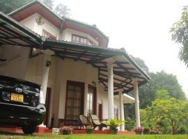 Pearl House