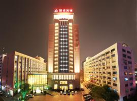 Zhejiang Approval Hotel, Hangzhou