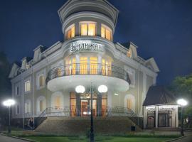 Diligence Hotel, Herszon