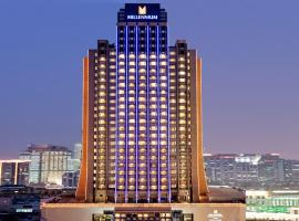 Millennium Harbourview Hotel Xiamen, Hsziamen