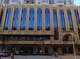 Hua Te Hotel Harbin, Harbin