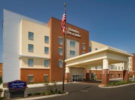 Hampton Inn & Suites San Antonio-Downtown/Market Square