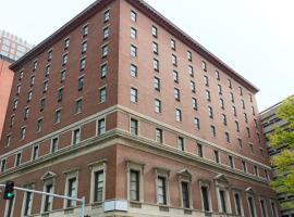 Boston Common Hotel Copley Square
