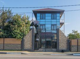 Anais Guest House, Adler