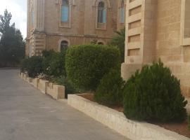 Caritas Betharram Center, Khirbat Marāḩ Rabbāḩ