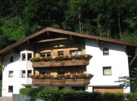 Appartement Katharina, Innsbruck