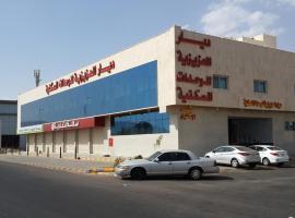 Diyar Al Aziziyah, Medina