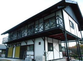 Villa Nugget Inn, Omachi