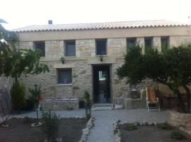 Old Stone House, Archanes