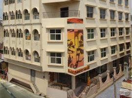 Hotel Banaras Haveli, Váránaszi
