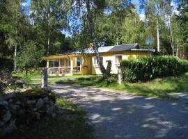 Almagården, Svängsta