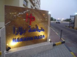 Hamasa Plaza Hotel, Al Buraymī