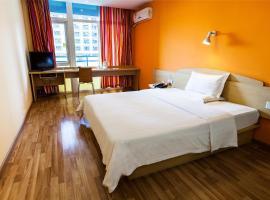 7Days Inn Xi'an Lintong Huaqingchi, Lintong