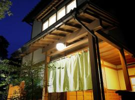 Oyado Ikegami, Uozu