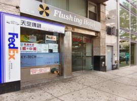 Flushing Hotel
