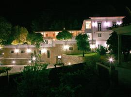 Hotel Quinta Progresso, Macieira de Cambra