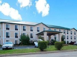 Lexington Suites of Jonesboro, Jonesboro