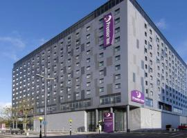 Premier Inn London Gatwick Airport - North Terminal, Crawley