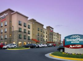 TownePlace Suites Bridgeport Clarksburg, Bridgeport