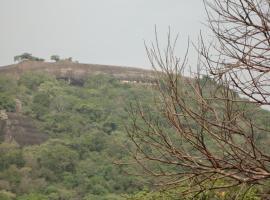 Sigiri Forest View, Sigiriya