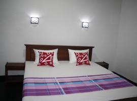Cln Guest House, Dambulla