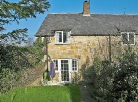 Woodfield Cottage, Todenham