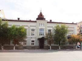 Bonhotel, Astrakhan