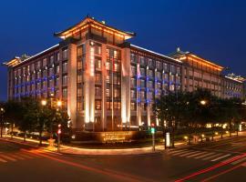 Wyndham Grand Xian South