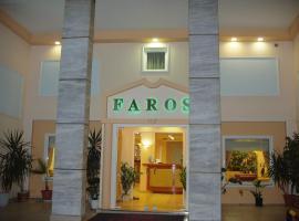 Faros II, Pireus