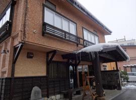 Atarashiya Ryokan, Hakuba
