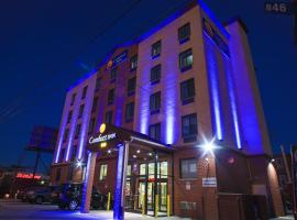 Comfort Inn near Barclays Center - Crown Heights