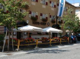 Hotel Mayr - Wirt, Erding