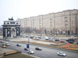 Kruazi Mini Hotel on Kutuzovsky