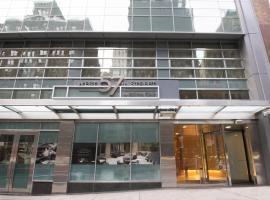 West 57th Street by Hilton Club, Njujork