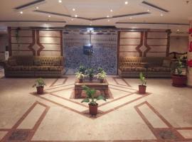 Shomookh Al Waqf Hotel Apartments, Mekka