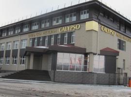 Hotel Kalipso, Zavolzh'ye