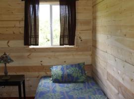 Pa'ani Cabins, Mountain View