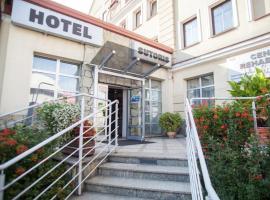 Hotel Sutoris, Salzberg