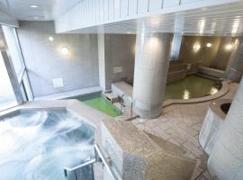 Art Hotels Sapporo, Sapporo