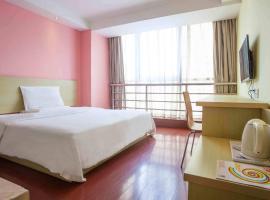 7Days Inn Quanzhou Jiangnan, Quanzhou