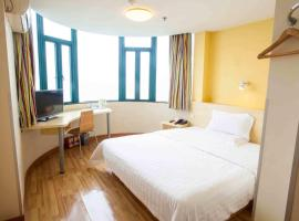 7Days Inn Xining Da Shi Zi North Street, Xining