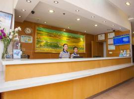 7Days Inn Qufu Sankong, Qufu